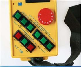 电子听漏仪设备